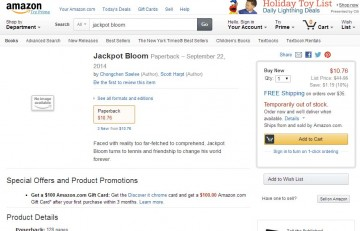 Jackpot Bloom listed at Amazon.com