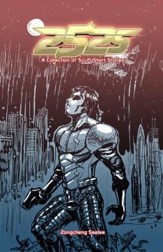 2525 Cover Concept 2