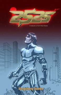 2525 Cover Concept 3