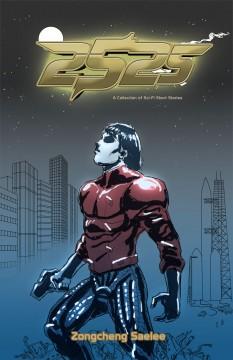 2525 Cover Concept 4