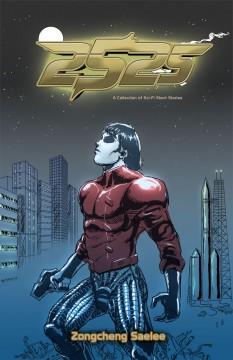 2525 Cover Concept 5